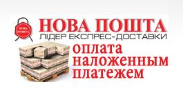 oplata-1-1