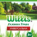 Виллис газон