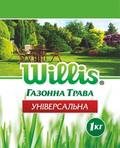Трава газонная универсальная Willis 1 кг