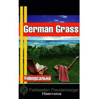 Газон Универсальный (German Grass ) 1 кг.