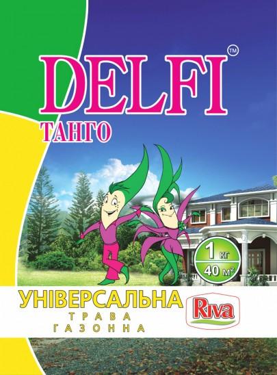 Газонная трава универсальная Делфи танго Delfi 1 кг.