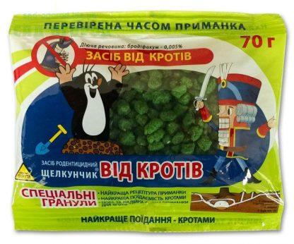 Щелкунчик від КРОТІВ-70г Гранула
