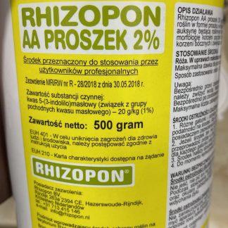 Професійний укорінювач Різопон Rhizopon   AA 2%  для важковкорінюючих рослин 5 г.